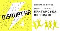 Disrupt HR Kyiv IV