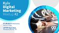 Kyiv Digital Marketing Meetup #2: marketing hacks