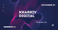Конференция Kharkiv Digital