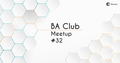 IT Network BA Club Meetup #32