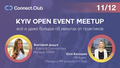 Kyiv Open Event Meetup