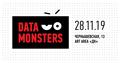 Data Monsters [Перенесено]