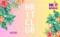 HR IT Club