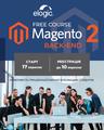 Безкоштовний курс з Magento 2: Back-end
