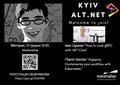 Kyiv ALT.NET Meetup