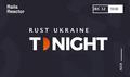 Rust Ukraine Meetup