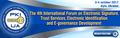 IV International PKI Forum UA - 2017