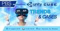 "Митап ""VR/MR/AR_trends&cases"""
