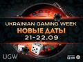 Игорная выставка Ukrainian Gaming Week 2021
