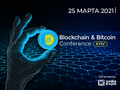 Blockchain & Bitcoin Conference Kyiv 2021