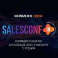 SalesConf: Конференция по продажам для владельцев бизнеса и менеджеров по продажам