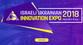 Israeli Ukrainian Innovation EXPO