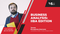 Курс Business Analysis: IIBA edition