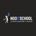 Практический курс Digital Marketing от Noo IT School