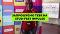 Всеукраїнський онлайн фестиваль STUD-FEST «Impulse»