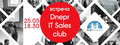 9-я встреча Dnepr IT Sales Club
