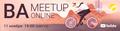 BA Meetup
