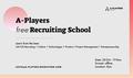 A-Players Школа Рекрутера