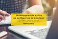 Курси QA Automation GL ProCamp