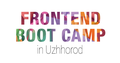 Frontend Boot Camp в Astound Commerce