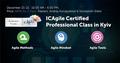 Agile Fundamentals: ICAgile Certified Professional Class in Kyiv