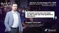 AllStars-IT Ukraine Tech Meetup «Розробка Highload системи на .NET Core: що нам довелось пережити»