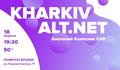 Kharkiv ALT.NET MeetUp