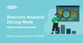 EPAM Business Analysis Hiring Week
