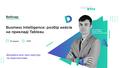 """Безкоштовний вебінар """"Business Intelligence: розбір кейсів на прикладі Tableau"""""""