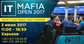 IT Mafia Open 2017