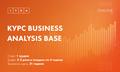 "Курс ""Business Analysis Base"" від IT Education Academy"