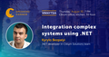 Vinnytsia Speakers' Corner: Integration complex systems with .NET
