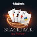 """Вебинар """"Создание игры BlackJack на Python"""""""