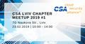 CSA  Lviv Chapter Meetup 2019 #1
