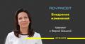 Воркшоп от AdvanceIT: Внедрение изменений