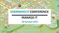 Chernihiv.IT Conference – Manage IT