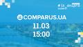 Learn IT: онлайн-тур до компанії Comparus.ua