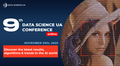 9th Data Science UA Online Conference