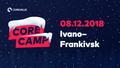 CoreCamp_Ivano-Frankivsk
