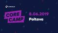 Poltava CoreCamp 2019