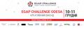 Хакатон Egap Challenge Odesa