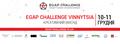 Хакатон Egap Challenge Vinnytsia