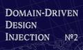 DDDi №2: События и процессы