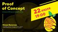 "CodeIT Fruit Event ""Proof of Concept"""