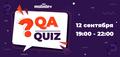 QA-Quiz от MobiDev