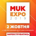 MUK EXPO 2019