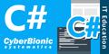 Курсы C# в CyberBionic Systematics