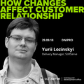 "Тренінг ""How Changes Affect Customer Relationship"""