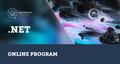 .NET Summer Program 2021 | EPAM University
