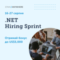 .NET Hiring Sprint | EPAM Anywhere
